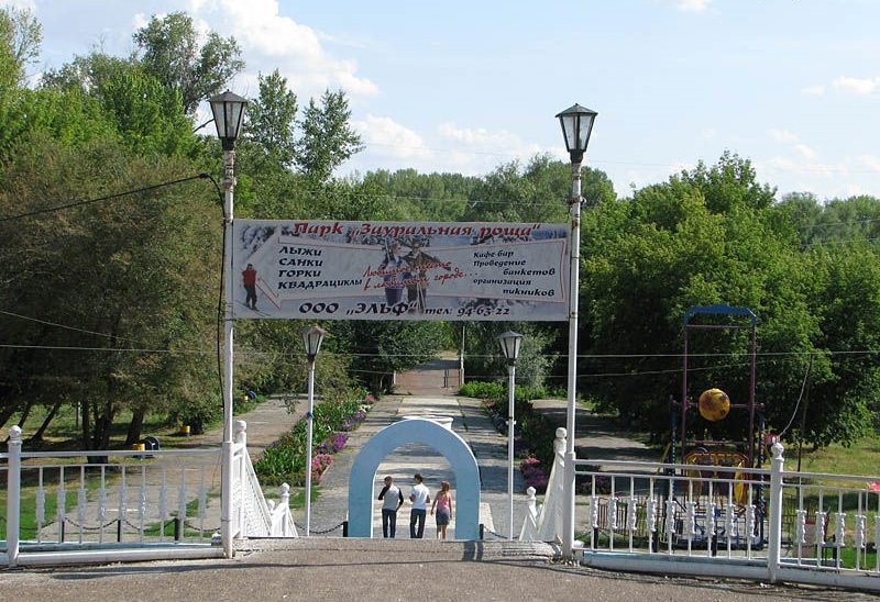 Оренбург, Зауральная роща