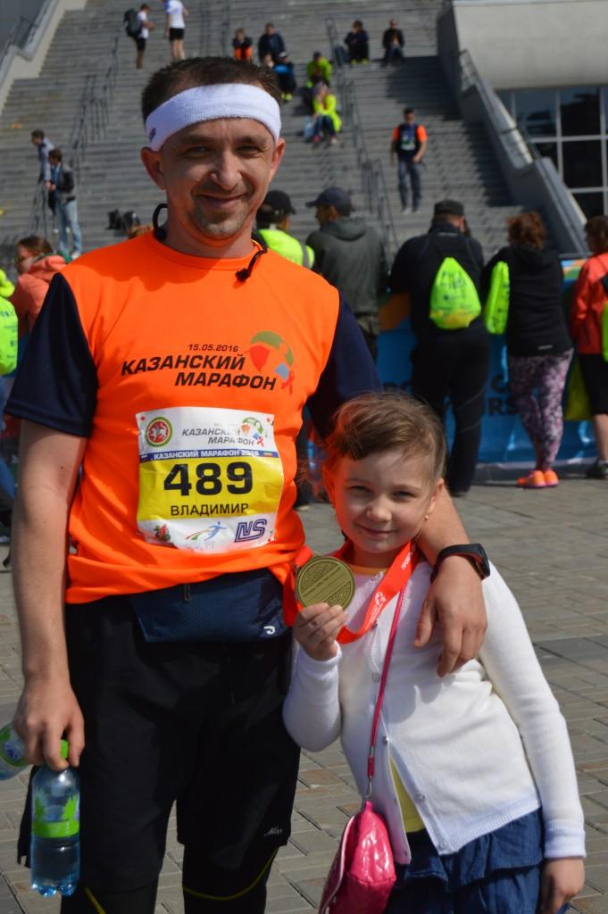 Казанский марафон, финиш. Казань Арена