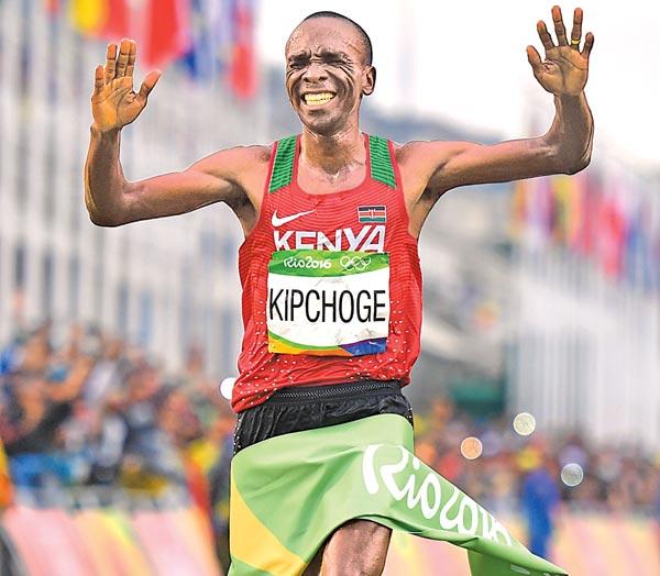 Kenya's Eliud Kipchoge