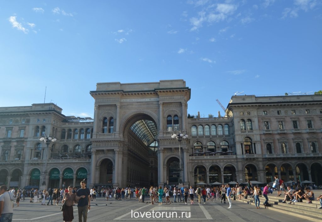 Площадь Дуомо. Милан