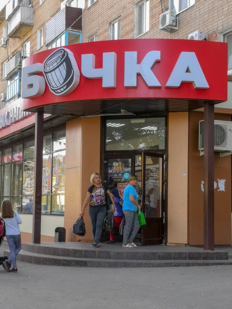 Магазин пива в Оренбурге