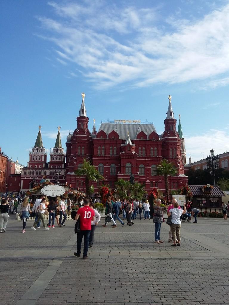 Маршрут Московского марафона: Исторический музей