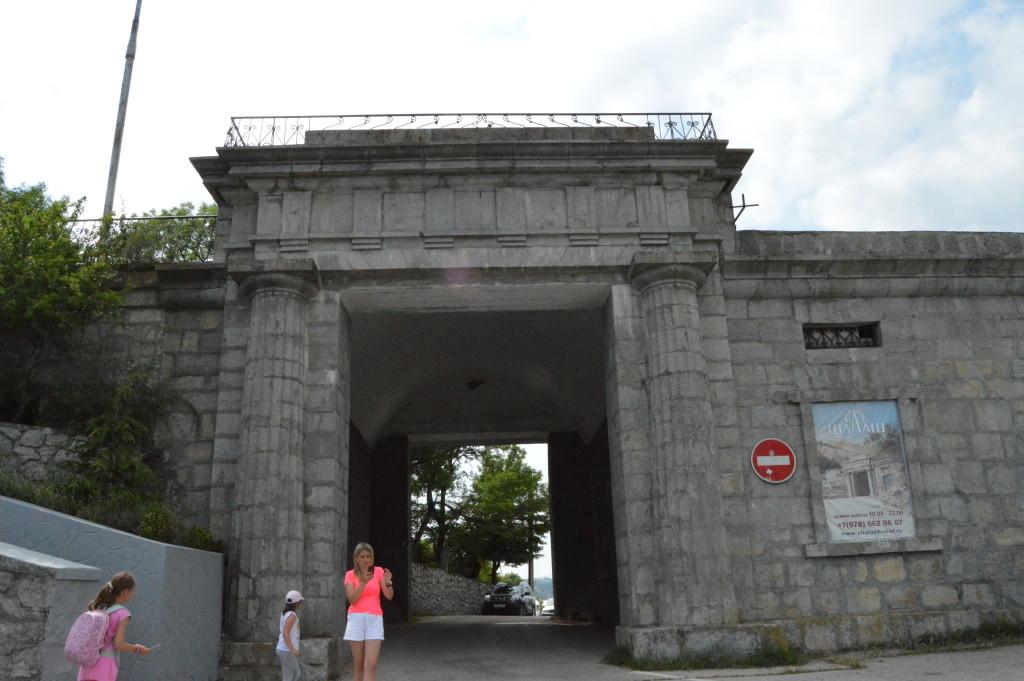 Байдарские ворота - Крым