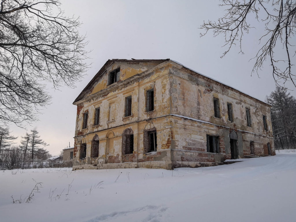 Дворянская усадьба в Ташле